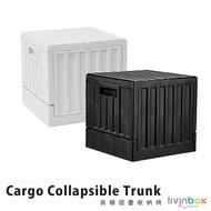 貨櫃收納椅 可堆疊 收納箱 玩具收納 置物箱【FB-3232】  SHUTER樹德 台灣製MIT|宅貨