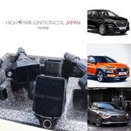 【童夢國際】High Spark IG 強化考爾 Hyundai 1.6T KONA ELANTRA Tucson 考耳 現代