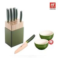 【ZWILLING 德國雙人】萊姆綠Now玫瑰鈦金六件式彩色刀座組(贈羅勒綠飯碗2入)