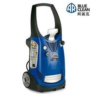 『美市堡』義大利AR阿諾瓦797 180bar 專業用強力耐久型冷水 高壓清洗機 工業專用洗車機