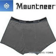 山林 Mountneer 排汗開洞四角內褲/透氣排汗內褲 男款 11K77-11 鐵灰