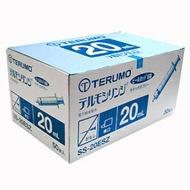 1箱TERUMO泰爾茂注射器20mL SS-20ESZ(50條裝) Axist Online