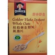 🎁🎁🎁 桂格 QUAKER 黃金麩片燕麥片 🎁🎁🎁