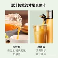 mokkomMoke Juicer Household Portable Multi-Functional Vegetable and Fruit Slag Juice Separation Small Mini Juicer