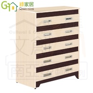 【綠家居】亞蘭仕 環保3尺南亞塑鋼五斗櫃/收納櫃