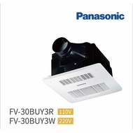 Panasonic國際牌 陶瓷加熱無線遙控型暖風乾燥機FV-30BU3W FV-30BU3R【高雄永興照明】