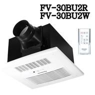 國際牌,浴室暖風換氣扇 FV-30BU2R,FV-30BU2W,(陶瓷加熱,無線遙控)不含安裝