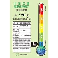 《刷卡0利率》CS-K90BA2/CU-K90BHA2 Panasonic國際牌 15-16坪 R32變頻冷暖分離式冷氣