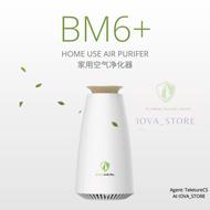 Ecoheal BM6+ Home Air Purifier 光合电子 ,  (English Information)