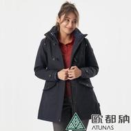 【ATUNAS 歐都納】女款都會時尚GORE-TEX+羽絨二件式長版大衣外套(A1GT1910W深藍/防風/防水/透氣/保暖)
