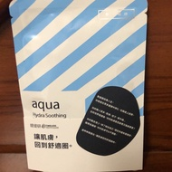 全新-提提研 極潤長效保濕面膜