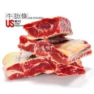 極禾楓肉舖~美國嫩牛肋條~1公斤$380