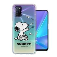 史努比/SNOOPY 正版授權 OPPO A72 漸層彩繪空壓手機殼(紙飛機)