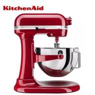 【KitchenAid】PRO500 Series 5QT 升降式攪拌機 Stand Mixer(KSM500)
