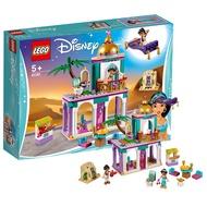 【xjw】2019樂高LEGO迪士尼公主女孩41161阿拉丁和茉莉的魔毯旅行