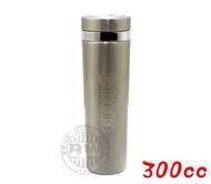 義大利TRACANZAN喬尼亞18-8不銹鋼個性隨身杯300cc 專利旋蓋 內膽一體成形無接縫保溫杯