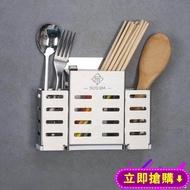 304不銹鋼免打孔筷子筒掛式筷籠瀝水防霉家用筷架筷筒廚房筷子籠 免運