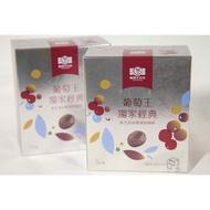 葡萄王獨家 經典樟芝菌絲體濾掛咖啡 10gx5包/盒  有效日期:2020年10月21日