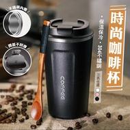 不鏽鋼翻蓋咖啡保溫杯 保溫杯 咖啡杯 304不鏽鋼杯 隨手杯 辦公杯 情侶杯 車載杯 真空杯