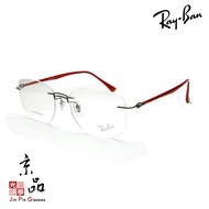 【RAYBAN】RB8757 1192 無邊鏡框 鐵灰框 紅腳 雷朋光學眼鏡 公司貨 JPG 京品眼鏡