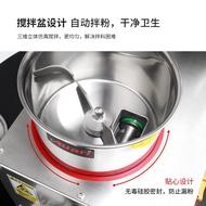 【廠家直銷】Auari奧力商用全自動中藥制丸機小型拋光攪拌水蜜丸珍珠粉圓機