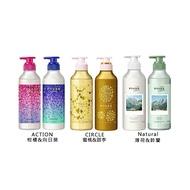 最新款日本Kao花王 洗髮精 溫和 PYUAN 純淨 香氛 養護 無添加矽靈 洗髮 潤絲 425ml
