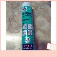 ♡中性透明色 矽利康 ~ 足量LUSH 222 樹牌 / 矽力康 / 矽立康 / silicone 300ml