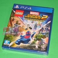 【精品收藏】現貨 PS4游戲 樂高漫威超級英雄2 港版中文英文 LEGO 復仇者聯盟