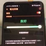 ASUS ROG Phone 2 國際版(12+512)連TwinView雙螢幕基座
