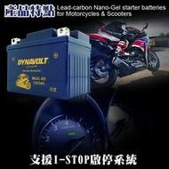 屏東 藍騎士電池MG4L-BS等同湯淺YTX4L-BS與GTX4L-BS重機電池專用