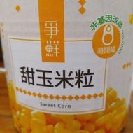 爭鮮,甜玉米粒,易開罐