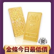 【煌隆】1台兩幻彩黃金金條(金重37.5公克)