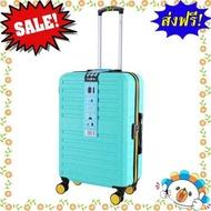 SALE!!! กระเป๋าเดินทางล้อลาก รุ่น RE3098 ขนาด 24 นิ้ว สีฟ้า/เหลือง  แบรนด์ของแท้ 100% หมวดหมู่สินค้ากลุ่ม กระเป๋าเดินทาง ใบเล็ก กลาง ใหญ่ พอดี กระเป๋าล้อลาก