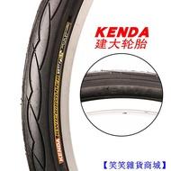 【笑笑雜貨商城】KENDA建大20寸自行車輪胎1.25 1.5 1.75 1.95 2.125折疊車外胎406