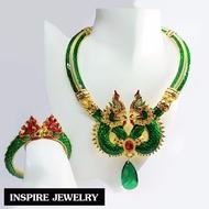 Inspire Jewelry ชุดเซ็ท สร้อยคอพญานาค ชุดใหญ่ สวยอลังการ ตัวเรือนหุ้มทอง และ กำไลพญานาค สุดหรู งานลงยาคุณภาพ งาน Design ชั้นเลิศ ราคาพิเศษ มีจำนวนจำกัด