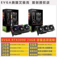 ↯破盤價↯EVGA艾維克RTX3090顯卡FTW3/XC3 ULTRA/BLACK GAMING顯卡24GB正品