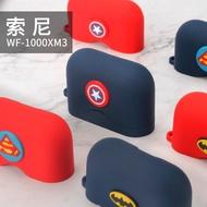 【現貨】索尼 WF-1000 XM3 耳機殼 耳機包 保護套 便攜包 降噪豆3代 充電盒 硅膠套 xm3 耳機保護殼