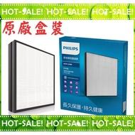 《原廠盒裝濾網》Philips FY1119 空氣清潔機+除濕機 DE5205 / DE5206 /DE5207專用濾網