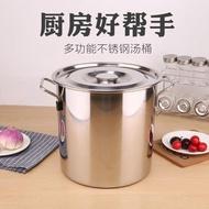 湯鍋商用不銹鋼桶帶蓋湯桶加厚加深大湯鍋大容量儲水桶圓桶油桶米桶
