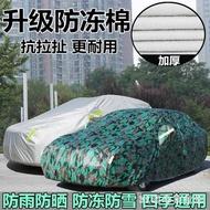 外套防曬防雨隔熱防塵蓋布通用型老年代步四輪電動汽車衣車罩LB15388 夏洛特居家名品