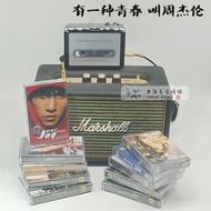 Jay Chou Tape JAY 14-Plate Walkman Cassette Set Since Its Debut Full Set of Albums Not Open