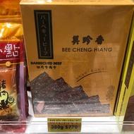 🐠代購🐠🇸🇬新加坡美珍香切片牛肉乾(大)380g