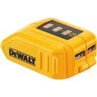 【DEWALT 得偉】XR鋰電池系列電源轉換器(不含電池) DCB090N