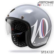 ASTONE 復古帽 SP3 K127 亮水泥灰白 內藏墨鏡 輕量化 法國 十週年紀念款 半罩式 安全帽 內襯可拆洗