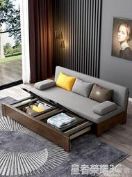 實木沙發床儲物兩用多功能可折疊1.8米三人簡約推拉式雙人折疊床YTL 全館特惠8折
