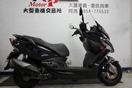 2016 KYMCO G-Dink 頂客 300i ABS