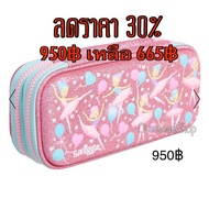 Sales!! Smiggle Small Stack Hardtop Pencil Case