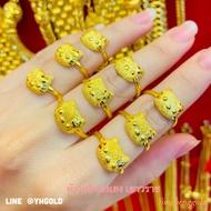 แหวนทองแท้ครึ่งสลึง YHGOLD ลายคิตตี้ ทองคำแท้96.5%