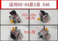現貨熱賣適用寶馬3系E46方向機助力泵318i轉向輔助泵325i機械葉泵328i 330