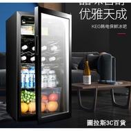 KEG/韓電 J-96冷藏櫃冰吧家用小型客廳單門迷你茶葉恒溫紅酒櫃 〖快速出貨 免運〗